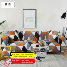 Stretch Sofa Cover Elatic Leeuw Sofa Covers Voor Woonkamer Loveseat Furniture Covers Kussenovertrekken Voor Fauteuils Couch Sofa Set 1 pc(China)