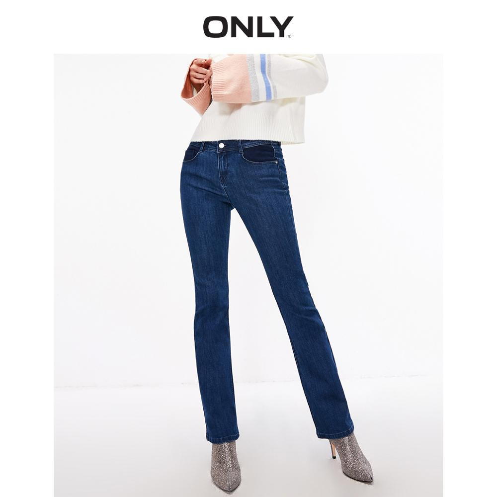 ONLY Women's Summer New Simple Fashion Low Waist Slim Stretch Flared Jeans  |  118432510