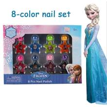Disney 8 Color Frozen Nail Polish Set Nail Art Toy Paste Water Soluble Color No Fading Play House Disney Princess Toys For Girls(China)