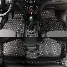 цена на lsrtw2017 leather car floor mats for mini paceman 2012 2013 2014 2015 2016 R61 carpet rug accessories interior