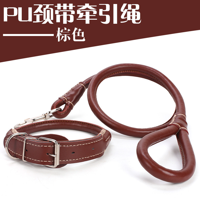 Large Dog Golden Retriever Rope Traction Big Dog Neck Ring Dog Rope Cowhide Medium-sized Dog Dog Chain Pet Supplies