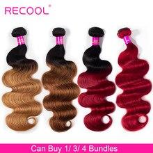 Recool vücut dalga ombre saç demetleri 1B 27 30 kırmızı bordo bal sarışın demetleri insan saç uzatma Remy brezilyalı saç demetleri