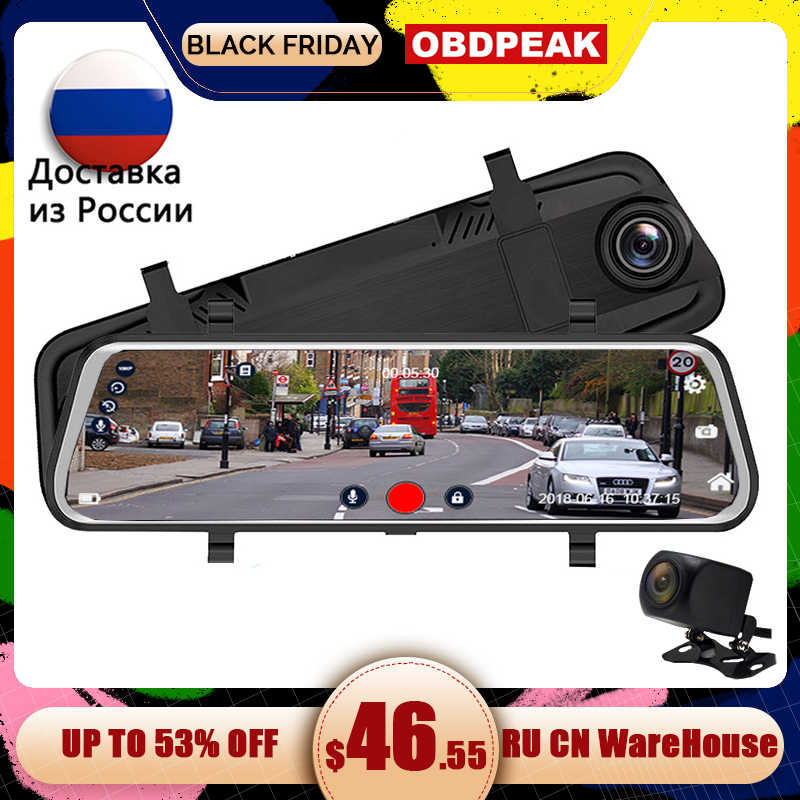 "Auto DVR 10 ""Stream Rückspiegel touchscreen Super nachtsicht 1080P Dash Cam Kamera Video Recorder Auto kanzler Dashcam"