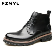 FZNYL 2019 Nieuwe Mode Enkellaarsjes Koe Split Lederen Causale Schoenen Rubber Out-zool antislip Werk Boot bruin Plus Size 38-44(China)
