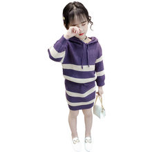 Baby Girl Skirt Sweater Set Two Piece Clothing New Fashion Kids Hoodie + Mini 2PCS Wide Stripe Clothes