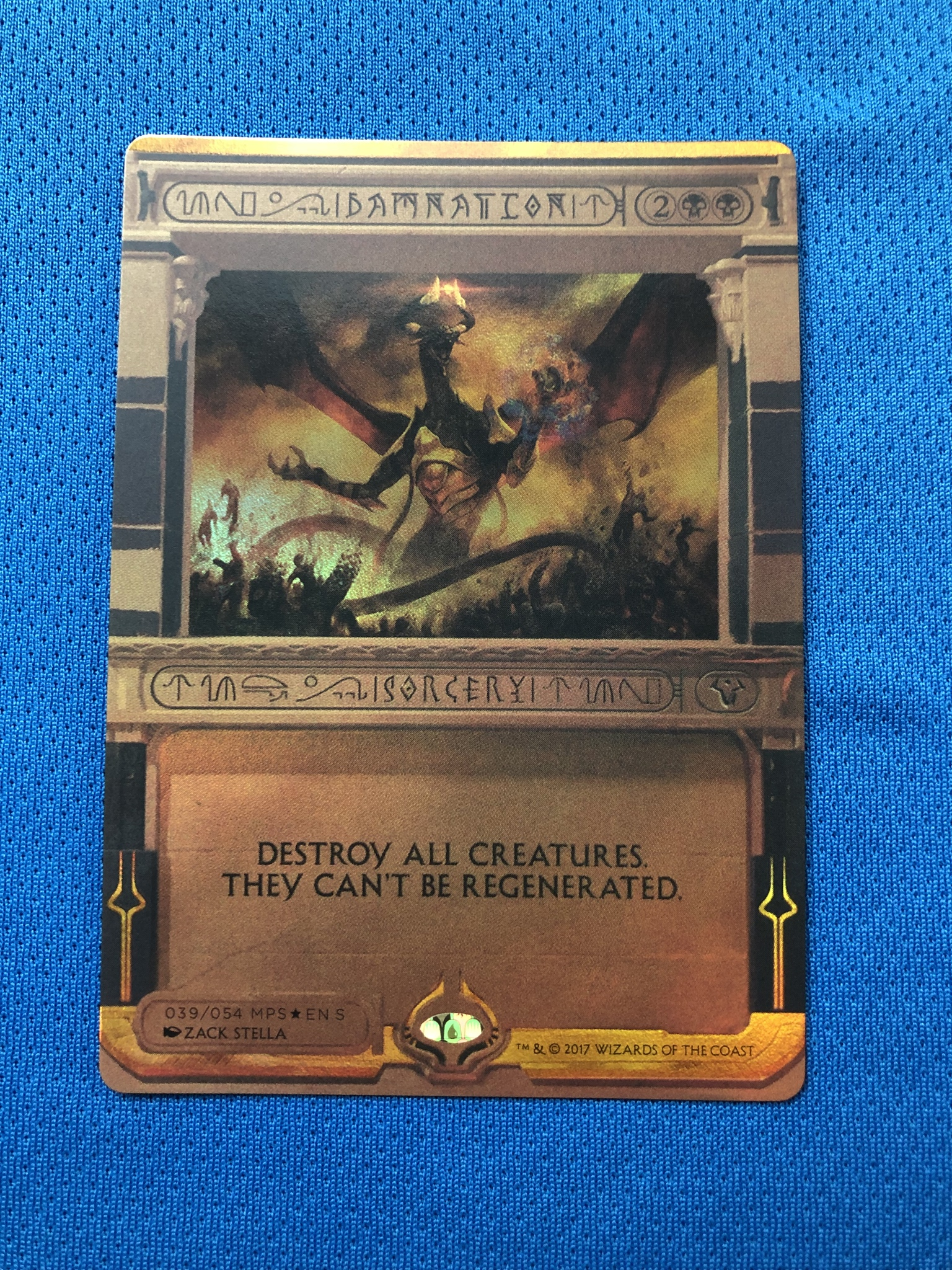 Damnation Amonkhet Invocations (MP2) Golden Holofoil Magician ProxyKing 8.0 VIP The Proxy Cards To Gathering Single Mg Card.