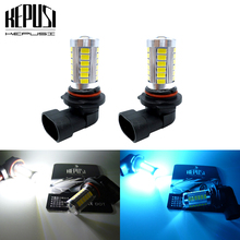 2pcs 9005 HB3 LED Fog lights DRL Daytime Running light driving light auto car External lights Lamp Bulb 12V white blue недорго, оригинальная цена