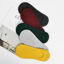 Черно белые однотонные мужские носки разноцветные хлопковые