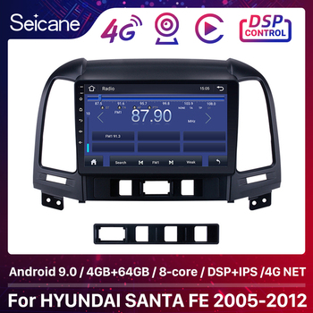 Seicane 2 din Android DVD Player Bluetooth GPS Navigation Radio for 2005 2006 2007 2008 2009 2010 2011 2012 HYUNDAI SANTA FE image