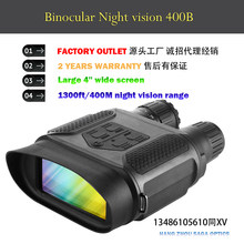 MOTOC Binocular night Vision NV400B with Built in Camera-Infrared Illuminator Allows Viewing in The Dark