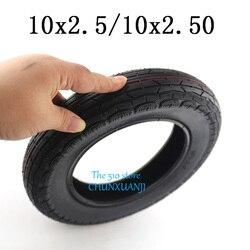 10x2,5 шина с внутренней трубкой 10 x подходит для электрического скутера 10 x
