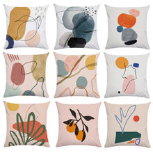 Creative Abstract Stone Plant Character Pillowcase Super Soft Pillow Short Plush Single Double Large Size Flower Pillow 40/50cm