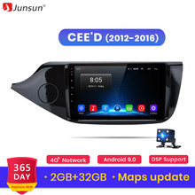 Junsun V1 2G+32G Android 9.0 DSP Car Radio Multimedia Video Player Navigation GPS For KIA Cee'd CEED JD 2012-2016 2 din no dvd(China)
