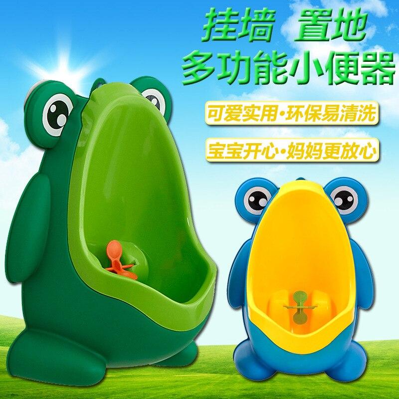 Frog Children Urinal Boy Wall Mounted Urine Cup Urinal Pedestal Pan