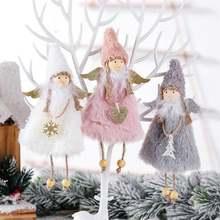 Рождественские Подарки Ангел девочка Лыжная подвеска плюшевая