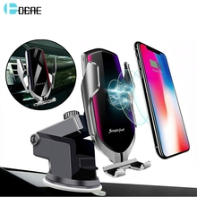 DCAE Automatic Clamping Infrared Auto Induction QI Car Wireless Charger Holder for IPhone 11 Pro Max XS XR X 8 Samsung S8 S9 S10