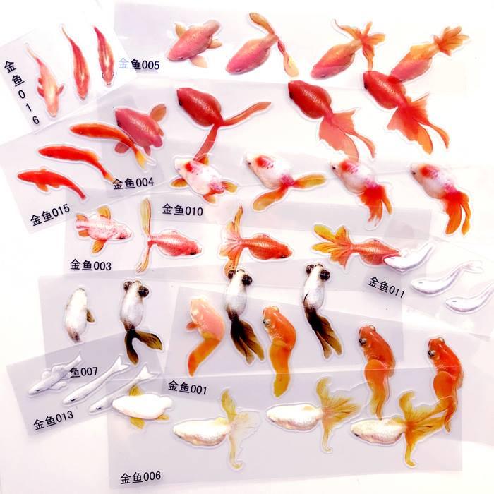 40 листов, золотая рыбка, 3D золотая рыбка, прозрачная пленка, наклейка для искусства из смолы, 3D Смола Koi Pond, живопись из смолы, смешанный дизайн|Ювелирная фурнитура и компоненты|   | АлиЭкспресс
