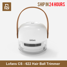Xiaomi Lofans CS   622 Hair Ball Trimmer Rechargeable Hairball Lint Removal Shaving Machine From youpin