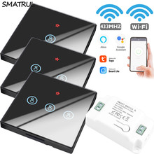 SMATRUL TOUCH Switch Light WiFi home Smart Life Tuya APP RF 433Mhz remote control Wall Relay Module for Google Home Amazon Alexa