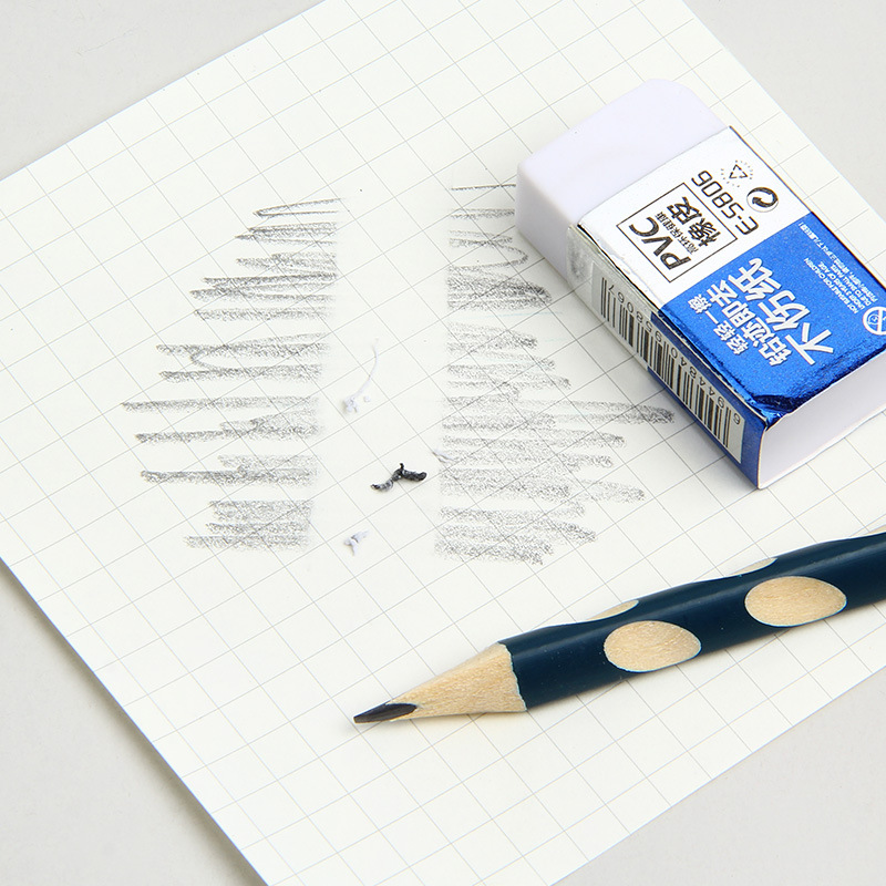 Obe 2B Rubber Eraser Young STUDENT'S Children Examination Exclusive Rubber Does Not Damage Paper Rub Clean E-5806