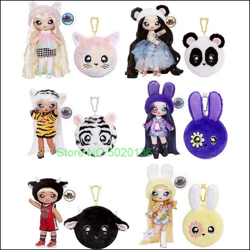 Nd! Nd! Nd! Surpresa 2-em-1 moda lols boneca e bolsa de pelúcia série 4-juli alegre