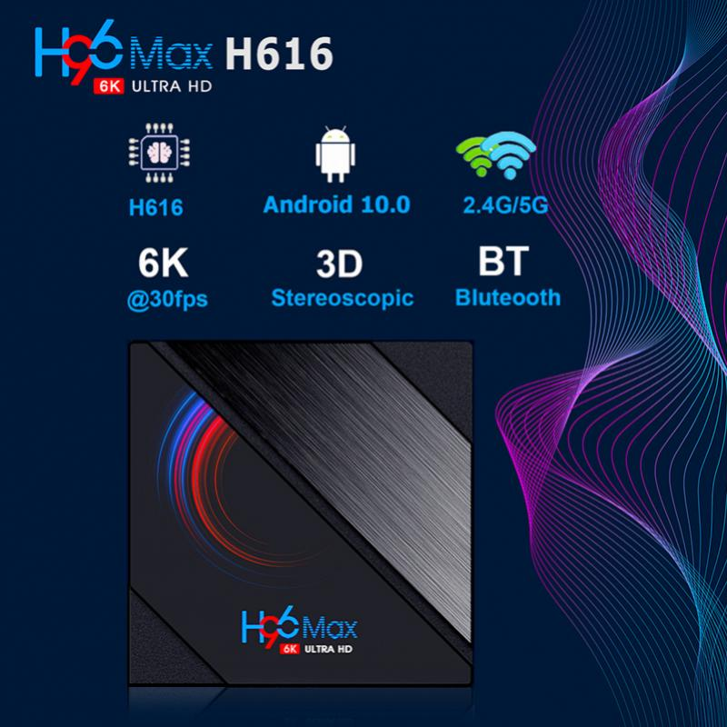 H96 Max Quad Core H616 6K HD Smart TV Box Android 10.0 Double WIFI Wireless Network TV Set-top Box With Digital Display 2020