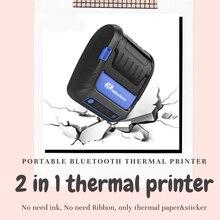2 в 1 портативный Термальный чековый и этикеточный принтер bluetooth