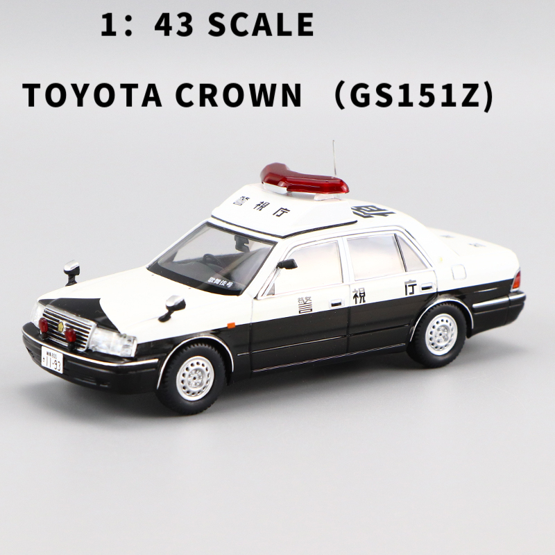 1:43  SCALE  METAL DIECAST MODEL CAR COLLECTION  TOYOTA CROWN (GS151Z) PATROL CAR 2000 1 OF 1.000 PCS.RAIS Police departmen