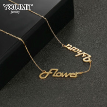 Yoiumit Personalized Custom 2 Name Necklace Pendant Choker Necklcae Letter Necklaces For Women Girl Charm High Quality Jewelry