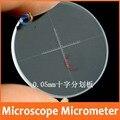 20 мм, 24 мм, 26 мм, биологический микроскоп, 23,2 мм, окуляр, объектив, шкала микрометра, стекло, горка, измерительный микрометр, Калибровочная лин...