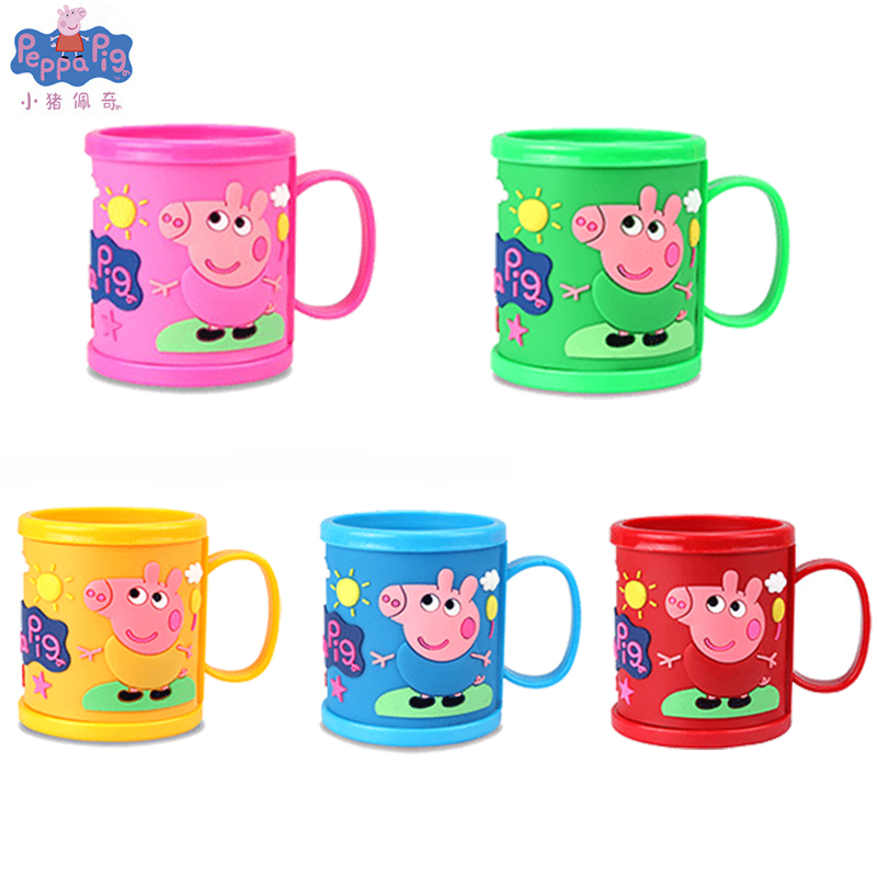 Peppa Pig Girl Little Girl Anime Cartoon Pattern Brushing Cup Water Cup Pink Pig Girl Plastic Cup Toy Children's Birthday Gift