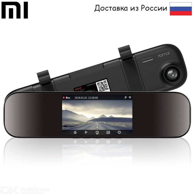 Умное зеркало видеорегистраторXiaomi 70mai Midrive D04 (черный), Угол обзора 140°, Тип экрана IPS, Android 4.4 и выше, iOS 9.3|Видеорегистраторы|   | АлиЭкспресс