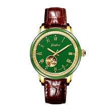 Hetian Jade Hollow męskie zegarki mechaniczne skórzany pasek zaawansowany ruch z certyfikatem identyfikacji Jade Relojes Hombre