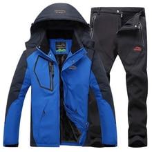 Men's Winter Fur Warm Fishing Trekking Climb Ski Jacket Outdoor Waterproof SharkSkin SoftShell Pants Set Sports Camping Hiking недорого
