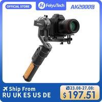 [Oficial]FeiyuTech AK2000C - Estabilizador para cámara réflex digital (LCD, panel táctil, 3 ejes, hasta 2,2 kg, para Canon 5D Mark Nikon D500, D7500, Sony A9, A7R2 y A6500)
