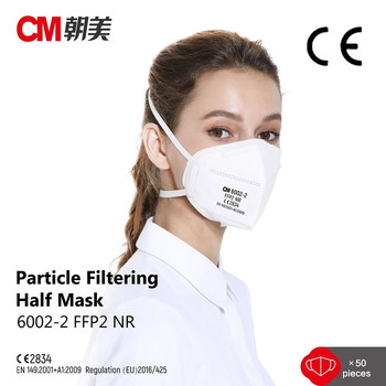 KN95 FFP2 Facial Protecting Mask with CE Certification Particle Filtering PP Non-woven Fabric Anti Dust Folding with Headband