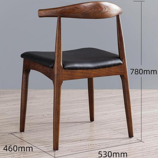 Nordic Solid Wood Horn Chair  1
