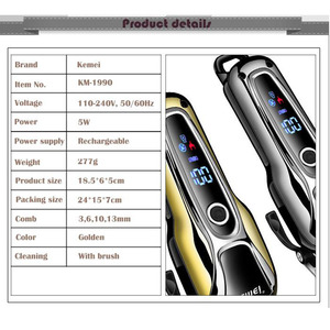 Image 2 - 100 240V מקצועי גוזז שיער למספרה נטענת שיער גוזם שיער גילוח מכונה חשמלי שיער חיתוך זקן לחתוך