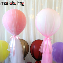 1pcs Wedding Decoration Bridal Shower Balloon Tulle Yarn Mesh Roll Balloons Cover Birthday Baby Party Decor