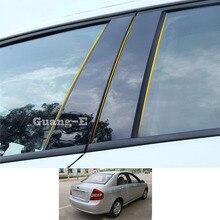 Для кіа Cerato седан 2007-2012 + автомобильным бортовым компьютером Материал столб крышка обшивки двери окна черный рояль литья Стикеры пластина