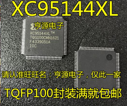 XC95144XL-TQ100 XC95144XL-10TQ100C  QFP100