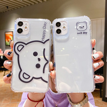 Creative Cute Bear Phone Case for iPhone 11 12pro 12mini Transparent Soft Silicone Shell for iPhone 8 XS 7/8Plus Phone Cover Ins