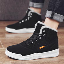 2019 Winter Fashion Designer Black Snow Boots Men 39 S High Top Casual Shoes Male Bot Botas Zapatos De Hombre Chaussure Homme(China)