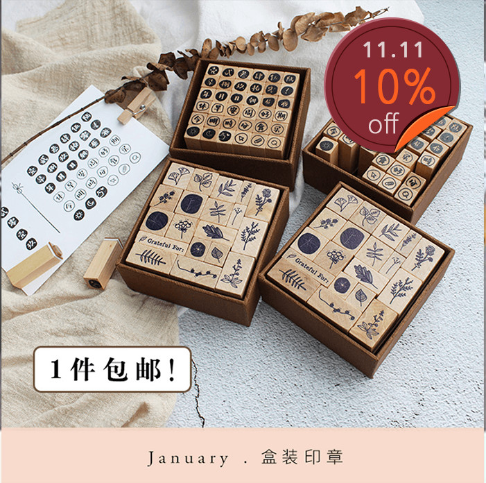 Moodtape Vintage Paper Boxes Wood Clear Stamp For DIY Scrapbooking/photo Album Decorative Stamp Plant Chinese Rubber Stamp Seal