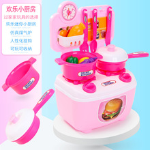 Детский игровой дом Кухня игрушки Детский жакет из денима для девочки; и из вельвета, для мальчика, Пособия по кулинарии готовить Кухонные принадлежности Посуда комплект детских игрушек