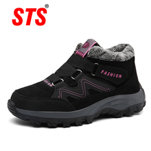 STS New 2019 Women Snow Boots High Quality Winter Warm Push Ankle Platform Female Wedge Waterproof Botas Mujer