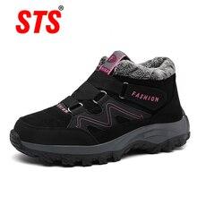 Sts novo 2019 mulheres botas de neve alta qualidade inverno quente empurrar tornozelo botas plataforma feminina cunha à prova dwaterproof água botas mujerBotas p/ neve