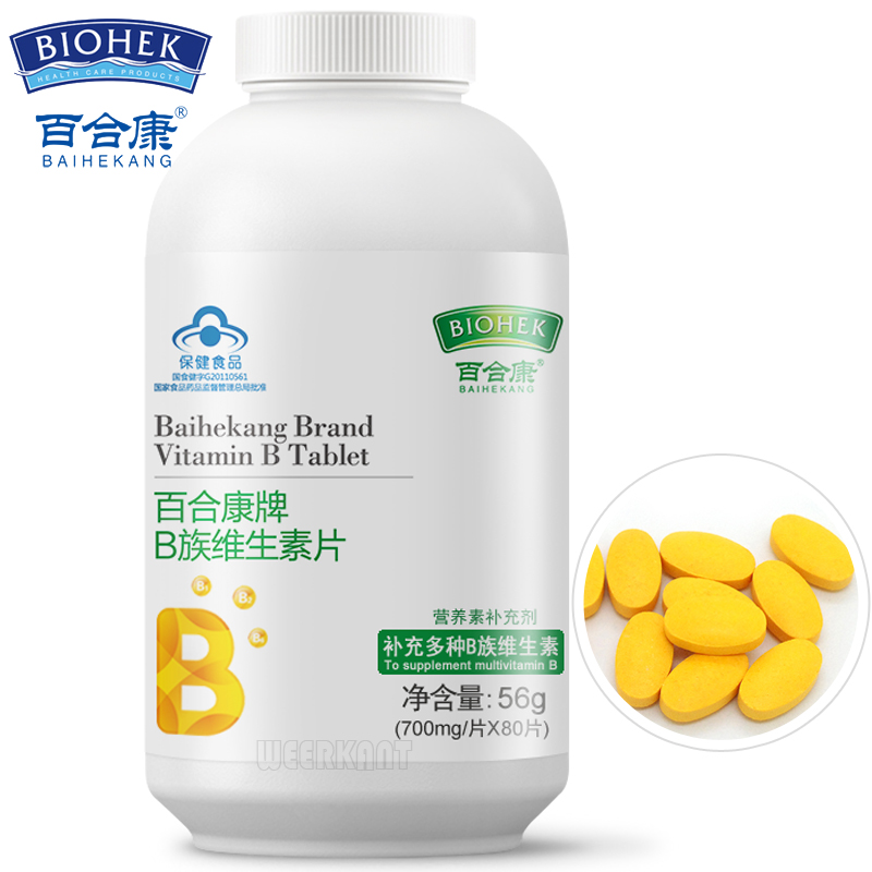 Vitamin B Complex Pills High Strength All 9 B Vitamins Biotin & Folic Acid B12 B Complex For Hair Loss