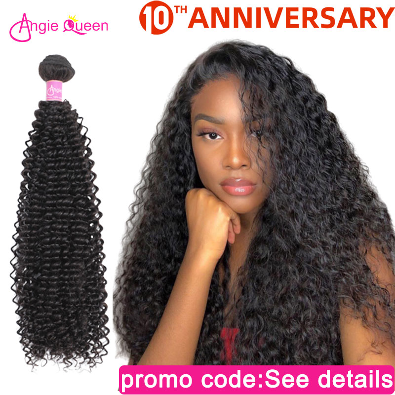 Kinky Curly Bundles Malaysian Non Remy Hair Bundles Weaves Wet And Wavy Human Hair Weft Kinky Hair Bundles Curly Hair Bundles