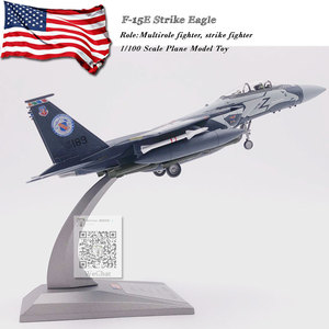 WLTK 1/100 Scale McDonnell Dou